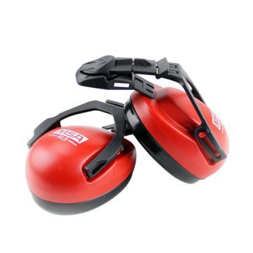 梅思安MSA 挂帽式耳罩,SOR14012,XLS超轻型 红色