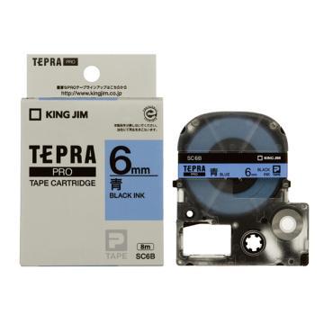 锦宫 彩色标签(浅淡色),蓝底黑字,6mmx8m,适用锦宫标签机 单位:卷