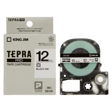 锦宫 白色标签色带, 白底黑字 12mmx8m,适用锦宫标签机 单位:卷