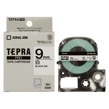 锦宫 白色标签色带,白底黑字 9mmx8m,适用锦宫标签机 单位:卷