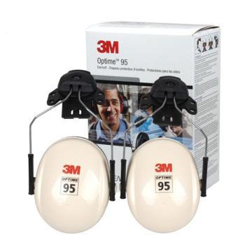 3M 挂帽式耳罩,H6P3E,PELTOR OPTIME 95系列 白黑(新老包装随机发货)