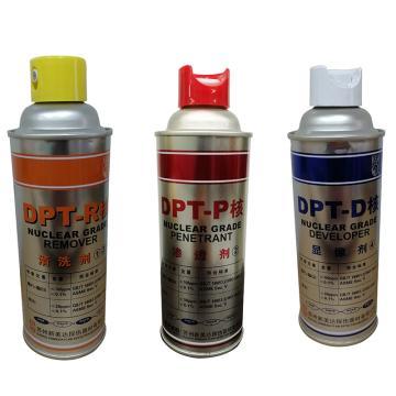 新美达 渗透探伤试剂,包括清洗剂、渗透剂、显像剂组合,dpt-核