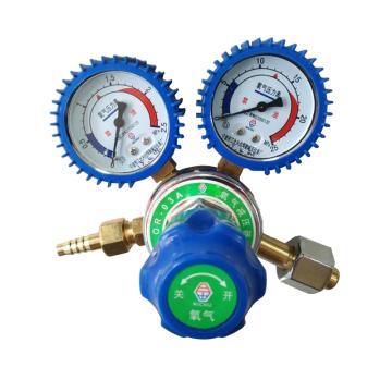 日出减压器,803A-125(OR03A-A),适用气体:氧气,输入压力:15Mpa