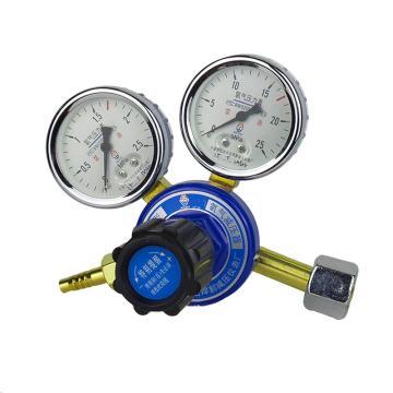 日出减压器,858-125(OR03K),适用气体:氧气,输入压力:15Mpa