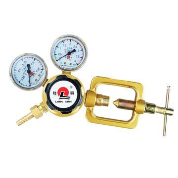 隆兴乙炔减压器,全铜主体乙炔减压阀,双级式,M60/862