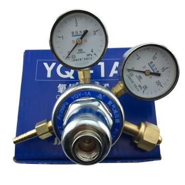 氧气减压器,YQY-1A,上减