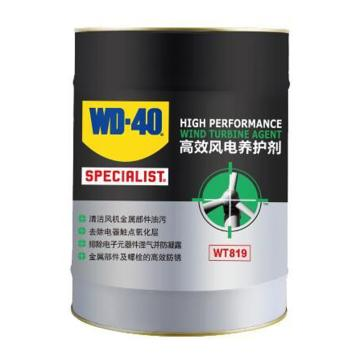 WD-40 高效风电养护剂,WT819,19L/桶