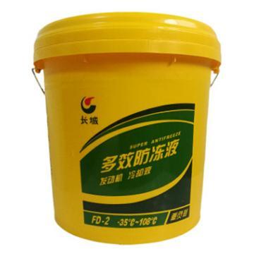 长城 防冻液,FD-2 -35℃~108℃,9kg/桶