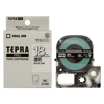 锦宫 标签,透明 ,白字透明底18mm×8m每卷 ST18S 单位:个