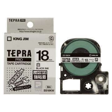 锦宫 标签,强粘性 ,黑字白底18mm×8m每卷 SS18KW 单位:个