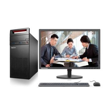 联想 商用台式电脑整机,ThinkCentre E74(i5-6400 4G 500G 集显)19.5英寸0CCD (售完为止)(售完即止)