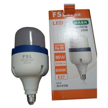 佛山照明 炫风系列 LED灯泡 LED球泡 E27 80W 白光,单位:个