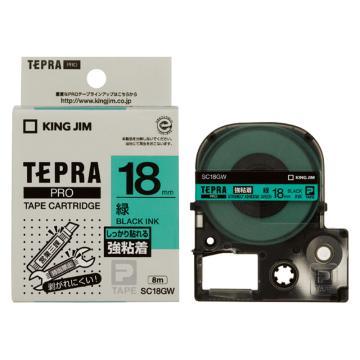 锦宫 标签,强粘性 ,黑字绿底18mm×8m每卷 SC18GW 单位:个
