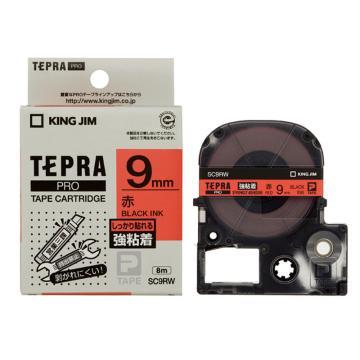 锦宫 标签,强粘性 ,黑字红底9mm×8m每卷 SC9RW 单位:个