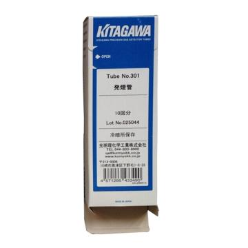 北川式 发烟管, 301 10支/盒