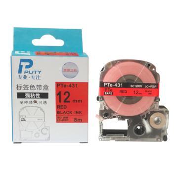 普贴 标签色带,红底黑字PTE-431宽度12mm 适用于锦宫、爱普生标签机 单位:卷