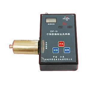 紫光 个体防爆粉尘采样器,ZGF-2A