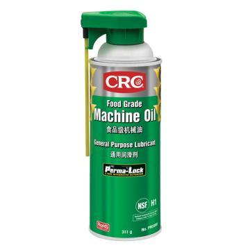 CRC 食品级机械油,PR03081,312g/瓶,12瓶/箱