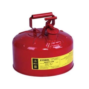 西斯贝尔SYSBEL I型金属安全罐,2.5GAL/9.5L,红色,SCAN001R