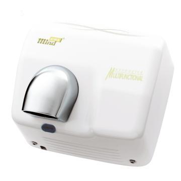 迈得尔多功能干手器,MS250B1