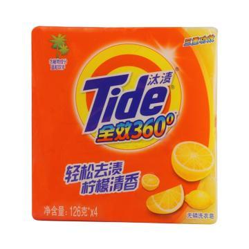 汰渍 全效 360 度洗衣皂,(柠檬清香)126g*4 ,透明皂 肥皂(新旧包装随机发货)
