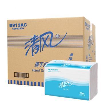 清风(Breeze)擦手纸,225*230mm B913AC,200 张/包 20 包/箱(单位:箱)