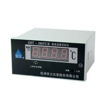 杭州华立仪表 数显温度控制仪,XMT-288FC型,PT100,0-100C,4-20MA,AC220