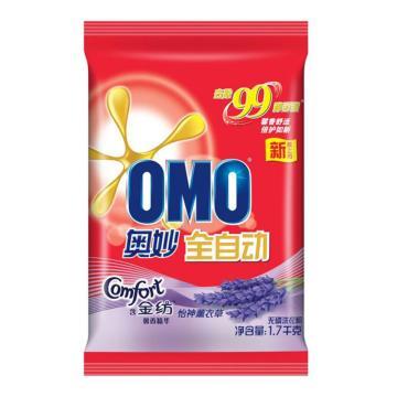 奥妙(OMO)全自动洗衣粉,怡神薰衣草含金纺洗衣粉1.7kg,单位:袋