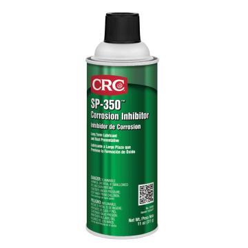 CRC 长效防锈油,SP-350,PR03262,312g/瓶,12瓶/箱