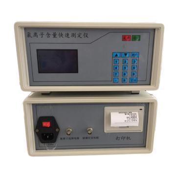 大宏 氯离子含量快速测定仪,SSWY-810