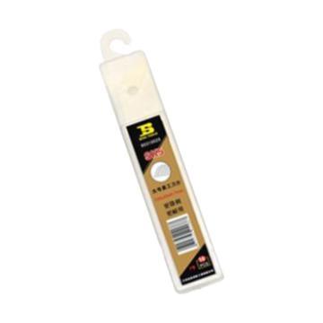 波斯大号刀片/美工刀刀片,125×25×0.7mm 7节,10片/盒,BS310025