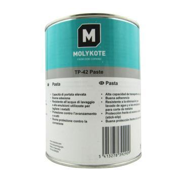 摩力克 机床卡盘专用润滑脂,TP-42,1KG/罐