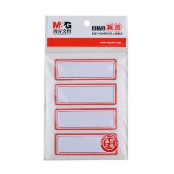 晨光 M&G 自粘性标签,YT-04 4枚X10 70*24mm (红) 10张/包 单位:包