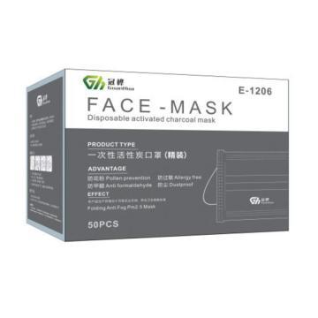 冠桦 活性炭口罩,E-1206,灰色,单个独立包装 50只/盒
