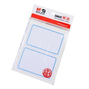 晨光 M&G 自粘性标签,YT-02 2枚X10 76*51mm (蓝) 10张/包 单位:包