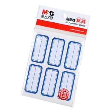 晨光 M&G 自粘性标签,YT-10 6枚X10 49*23mm (蓝) 10张/包 单位:包