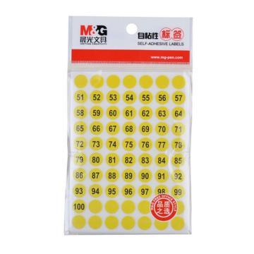 晨光 M&G 自粘性标签,YT-22 70枚X10 Φ10mm (黄) 51~100 10张/包 单位:对