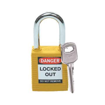 """贝迪BRADY 安全挂锁,1.5""""锁钩,锁芯互异,黄色,99570"""