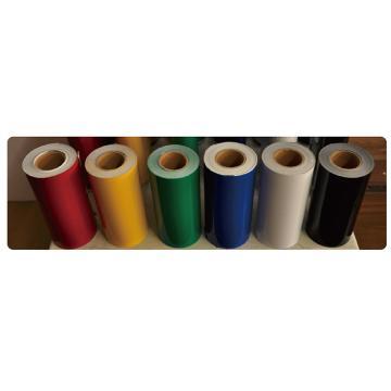 艾普莱Axplor AD50 室内外胶带,聚氯乙烯,101.6mm×16.6m,白色,4A561