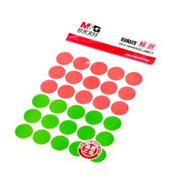 晨光 M&G 自粘性标签,YT-18 30枚X10 Φ16mm (红绿) 10张/包 单位:包