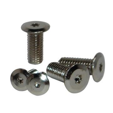 赛一马 梅花槽超薄头机螺钉,M4-0.7X8,镀镍,100个/包