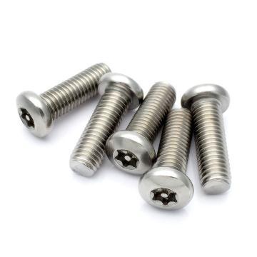 法思特 GB2672带柱梅花带柱盘头机螺钉,M3-0.5X5,不锈钢304,洗白,6000个/盒