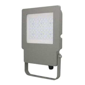 深圳创元 LED免维护节能泛光灯,CYGF572C功率200W 白光 含U型支架安装配件,单位:个