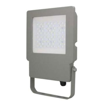深圳创元 LED免维护节能泛光灯,CYGF572B功率150W 白光 含U型支架安装配件,单位:个