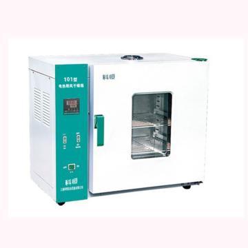 科恒 电热鼓风干燥箱,控温范围:RT+10~250°C,工作室(mm,深×宽×高):350×450×450,101-1 EBS