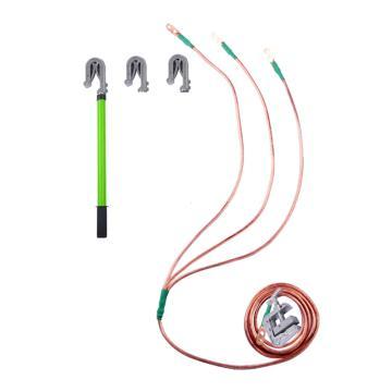 华泰 220kV接地线(3*5+17米35平方线+1根2节3米长接地棒+3个双簧钩头(可脱卸)式+1个接地夹)