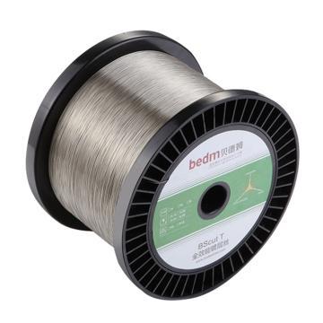 西域推荐 高效能电极丝,直径0.25mm,P5(5KG/卷)