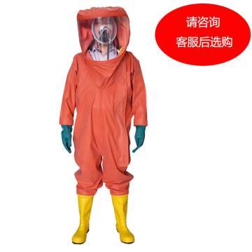 海固 国标2级丁基胶半封闭轻型防化服,HG-2ND-XXL,含手套及胶靴 颜色随机