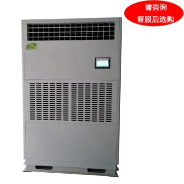 松井 风冷恒温恒湿空调机组,HF-28Q,380V,制冷量25.8KW,加湿量4KG/h,不含安装及辅材。区域限售