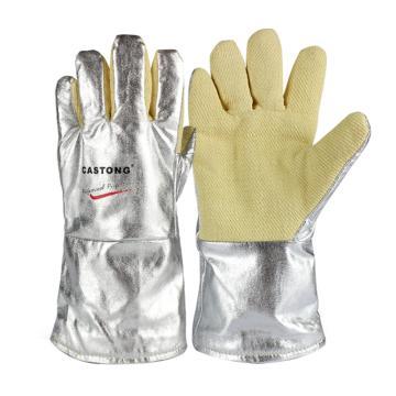 卡司顿 隔热手套,YARR15-34,500°5指手背铝箔耐磨型高温手套